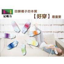 【足戰力】粉彩條紋抗菌女襪