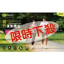 【限時下殺】(6.5吋‧以內手機適用) e2moro 觸控運動腰包