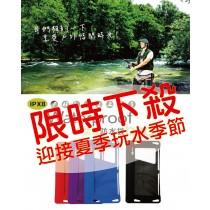 【限時下殺】 (5.5吋‧iPhone 系列適用)e2moro IPX8多功能防水袋